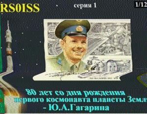 Imagem em SSTV emitida desde a ISS